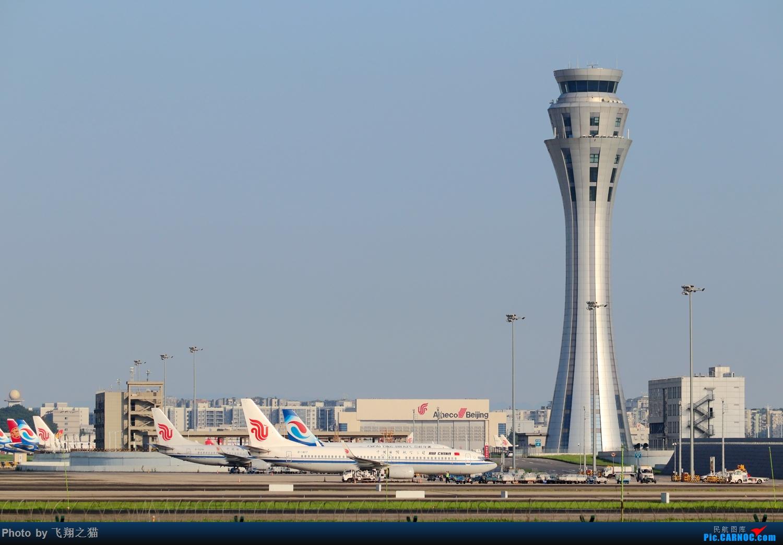 [原创]Re:[原创]CKG拍机(天好,好货,好开心!) AIRBUS A330-300 B-5929 重庆江北国际机场 中国重庆江北国际机场