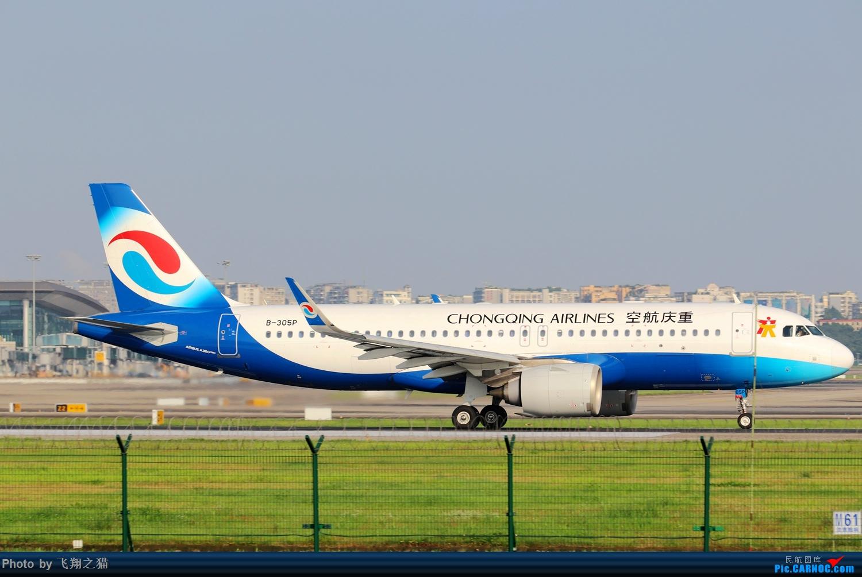 Re:[原创]Re:[原创]CKG拍机(天好,好货,好开心!) AIRBUS A320NEO B-305P 重庆江北国际机场