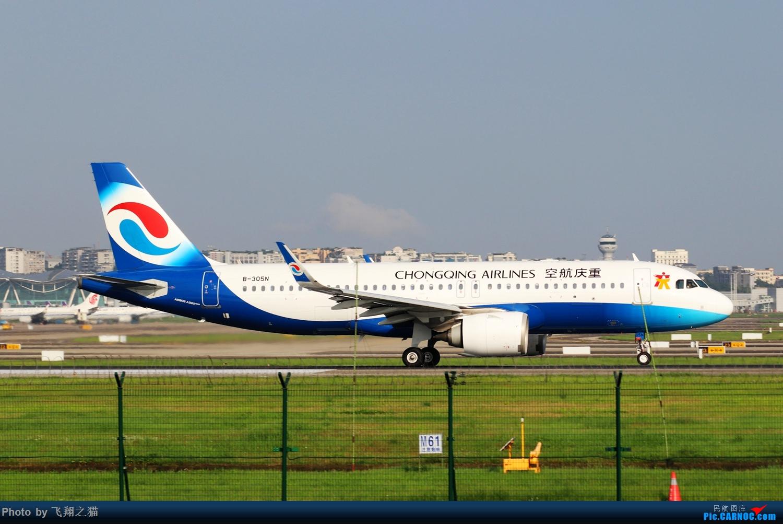 Re:[原创]Re:[原创]CKG拍机(天好,好货,好开心!) AIRBUS A320NEO B-305N 重庆江北国际机场