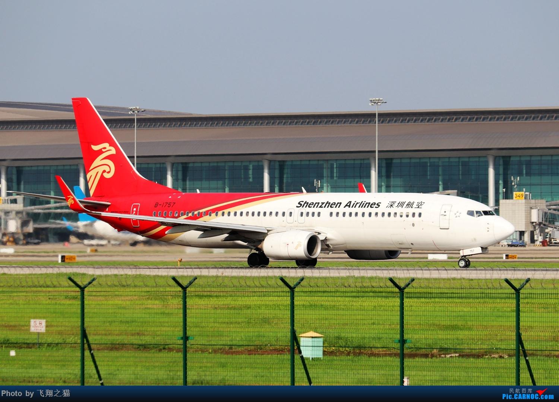 Re:[原创]Re:[原创]CKG拍机(天好,好货,好开心!) BOEING 737-800 B-1757 重庆江北国际机场