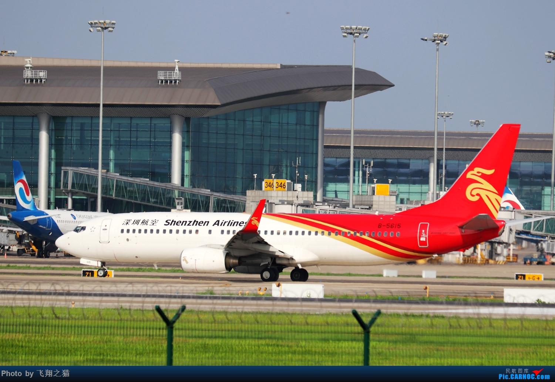 Re:[原创]Re:[原创]CKG拍机(天好,好货,好开心!) BOEING 737-800 B-5615 重庆江北国际机场