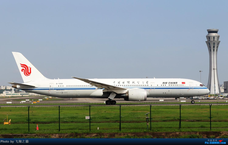 Re:[原创]Re:[原创]CKG拍机(天好,好货,好开心!) BOEING 787-9 B-7898 重庆江北国际机场