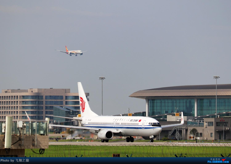 Re:[原创]Re:[原创]CKG拍机(天好,好货,好开心!) BOEING 737-800  重庆江北国际机场