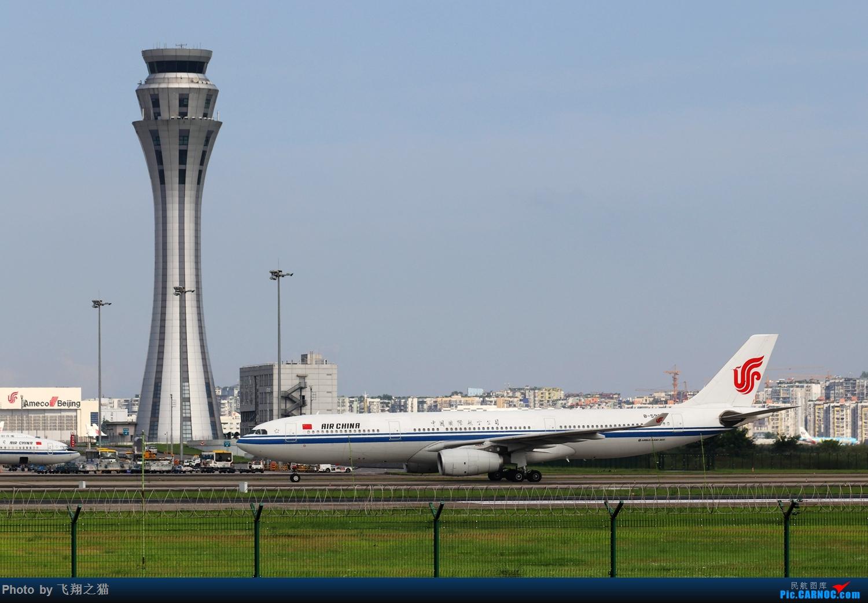 Re:[原创]Re:[原创]CKG拍机(天好,好货,好开心!) AIRBUS A330-300 B-5906 重庆江北国际机场