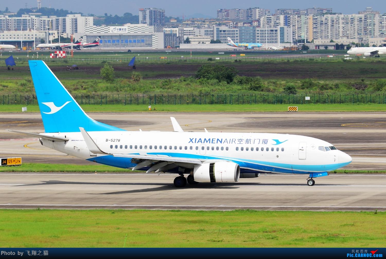 Re:[原创]Re:[原创]CKG拍机(天好,好货,好开心!) BOEING 737-700 B-5278 重庆江北国际机场