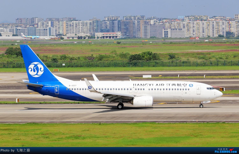 Re:[原创]Re:[原创]CKG拍机(天好,好货,好开心!) BOEING 737-800 B-1557 重庆江北国际机场