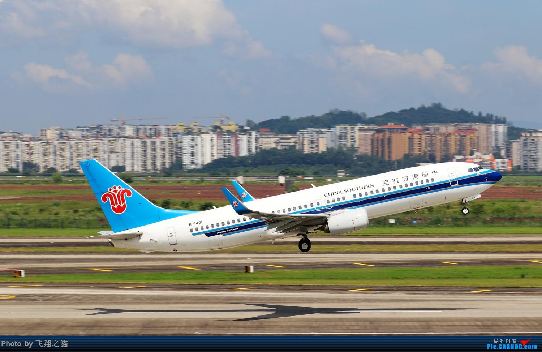 Re:[原创]Re:[原创]CKG拍机(天好,好货,好开心!) BOEING 737-800 B-1401 重庆江北国际机场
