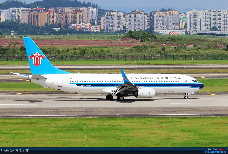 Re:[原创]Re:[原创]CKG拍机(天好,好货,好开心!) BOEING 737-800 B-1700 重庆江北国际机场