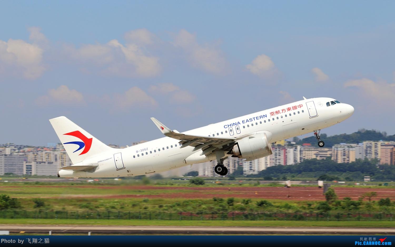 Re:[原创]Re:[原创]CKG拍机(天好,好货,好开心!) AIRBUS A320NEO B-305Z 重庆江北国际机场