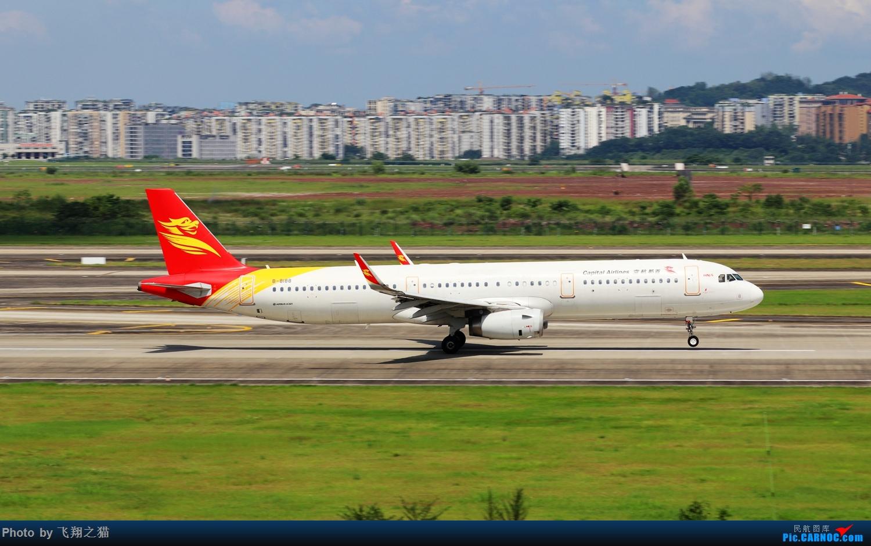 Re:[原创]Re:[原创]CKG拍机(天好,好货,好开心!) AIRBUS A321 B-8188 重庆江北国际机场