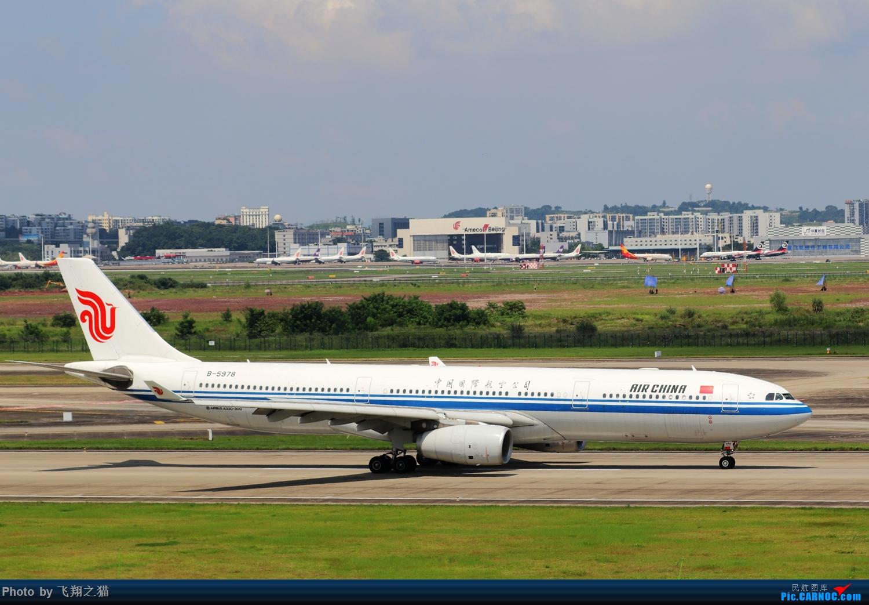 Re:[原创]Re:[原创]CKG拍机(天好,好货,好开心!) AIRBUS A330-300 B-5978 重庆江北国际机场