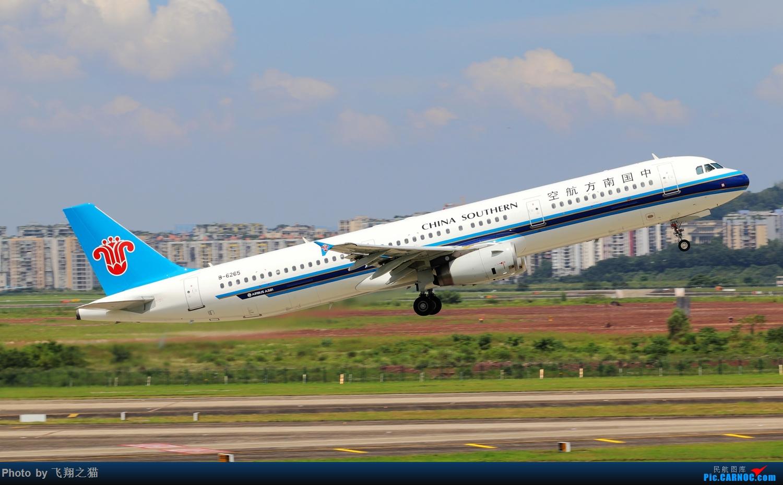 Re:[原创]Re:[原创]CKG拍机(天好,好货,好开心!) AIRBUS A321 B-6265 重庆江北国际机场