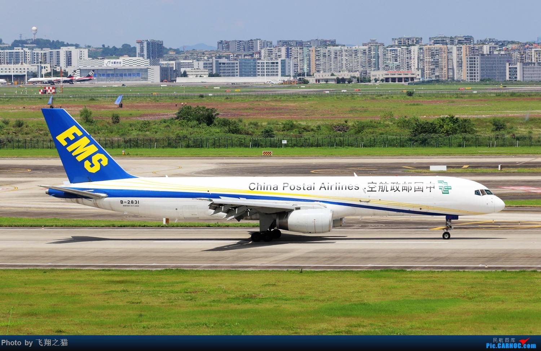 Re:[原创]Re:[原创]CKG拍机(天好,好货,好开心!) BOEING 757-200F B-2831 重庆江北国际机场