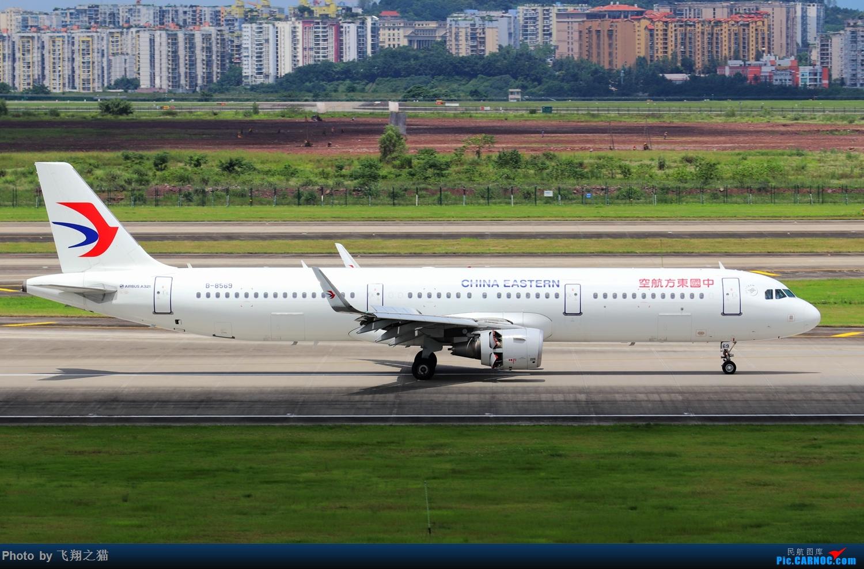 Re:[原创]Re:[原创]CKG拍机(天好,好货,好开心!) AIRBUS A321 B-8569 重庆江北国际机场
