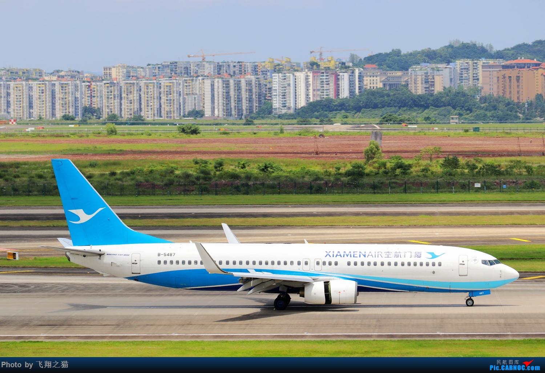 Re:[原创]Re:[原创]CKG拍机(天好,好货,好开心!) BOEING 737-800 B-5487 重庆江北国际机场