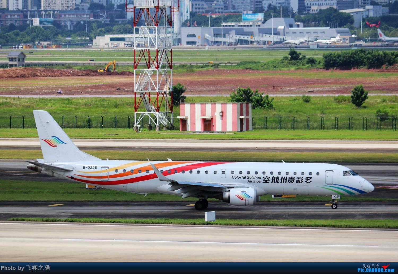 Re:[原创]Re:[原创]CKG拍机(天好,好货,好开心!) EMBRAER E-190 B-3225 重庆江北国际机场