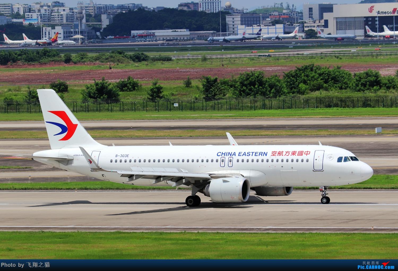 Re:[原创]Re:[原创]CKG拍机(天好,好货,好开心!) AIRBUS A320NEO B-303E 重庆江北国际机场