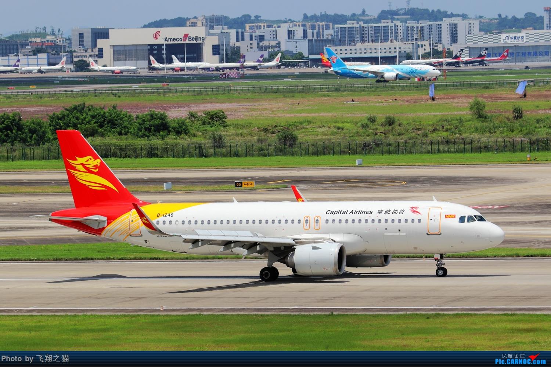 Re:[原创]Re:[原创]CKG拍机(天好,好货,好开心!) AIRBUS A320NEO B-1248 重庆江北国际机场