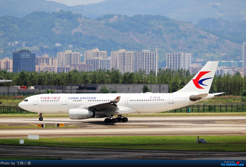 Re:[原创]Re:[原创]CKG拍机(天好,好货,好开心!) AIRBUS A330-200 B-8226 重庆江北国际机场