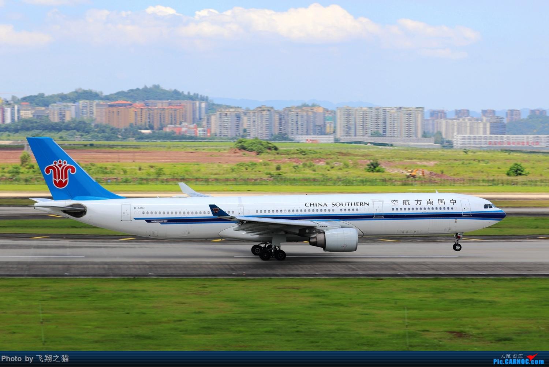 Re:[原创]Re:[原创]CKG拍机(天好,好货,好开心!) AIRBUS A330-300 B-5951 重庆江北国际机场