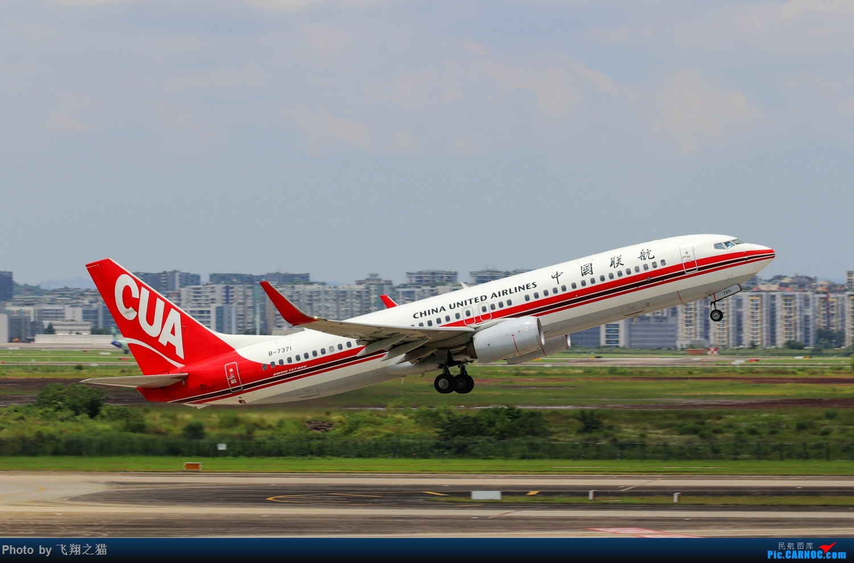 Re:[原创]Re:[原创]CKG拍机(天好,好货,好开心!) BOEING 737-800 B-7371 重庆江北国际机场