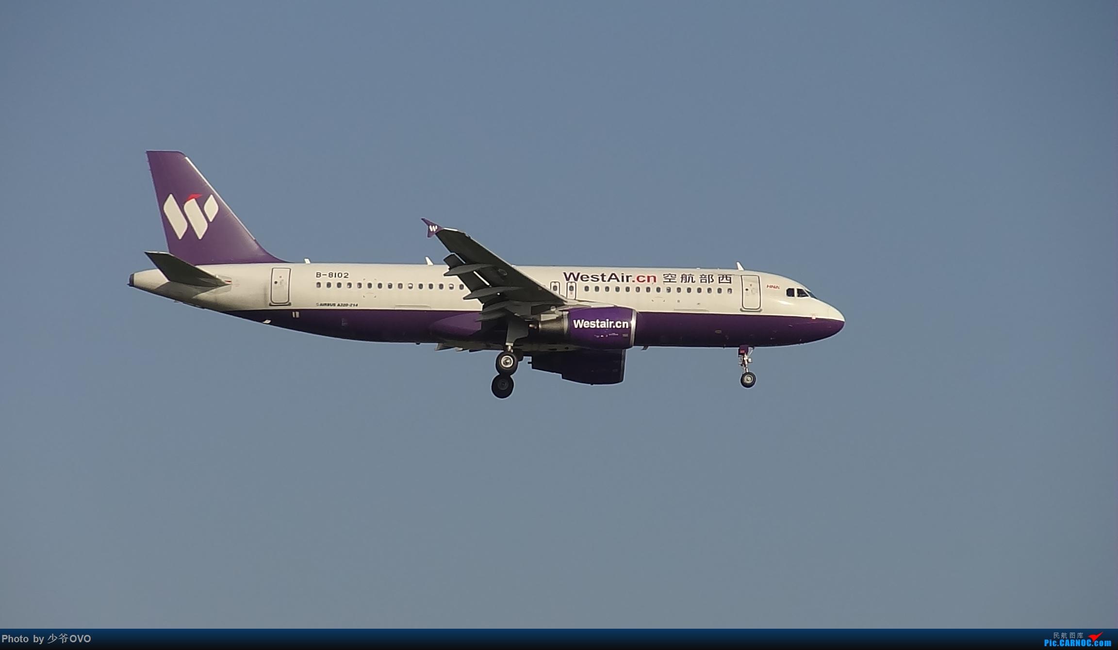 [原创]CKG重庆江北机场拍机 AIRBUS A320-200 B-8102 中国重庆江北国际机场