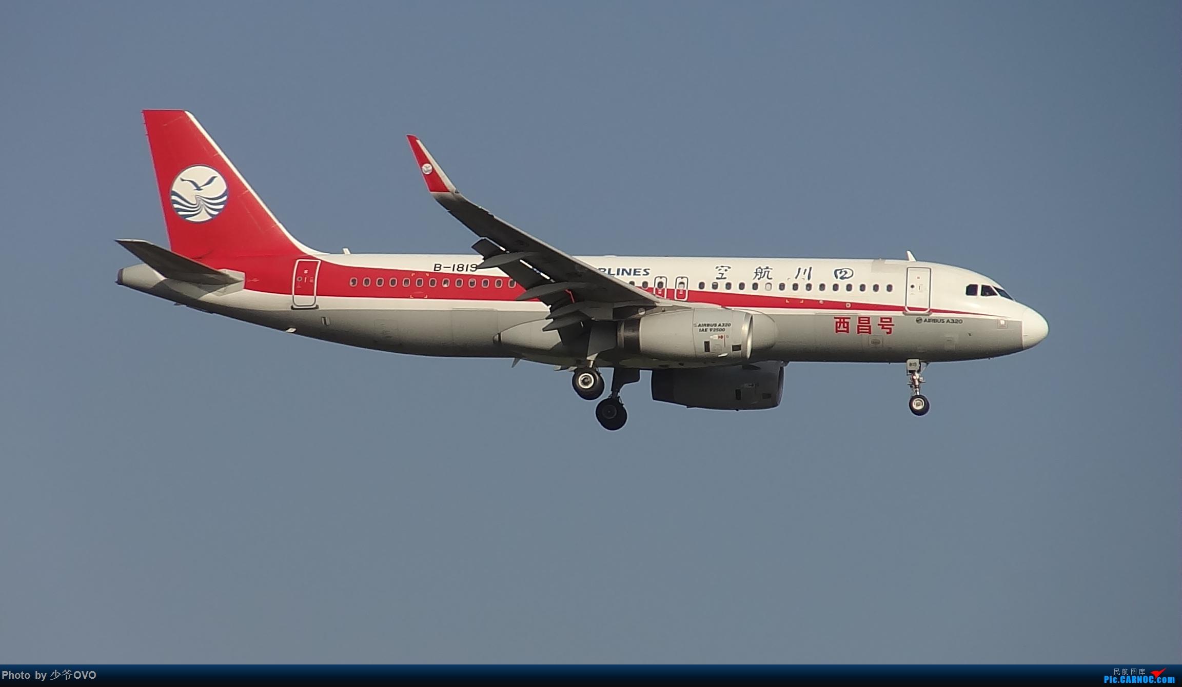 Re:[原创]CKG重庆江北机场拍机 AIRBUS A320-200 B-1819 中国重庆江北国际机场
