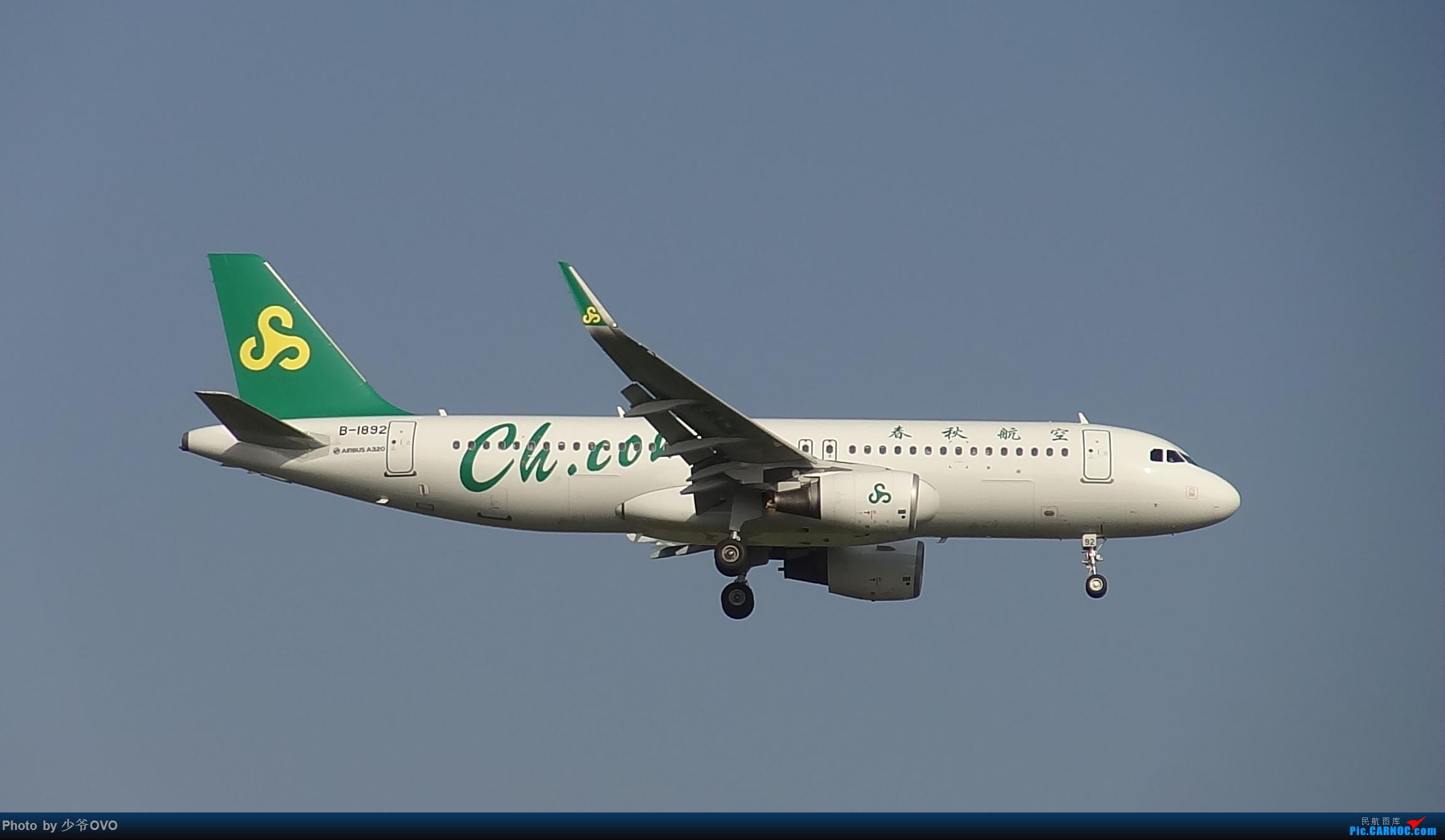 Re:[原创]CKG重庆江北机场拍机 AIRBUS A320-200 B-1892 中国重庆江北国际机场