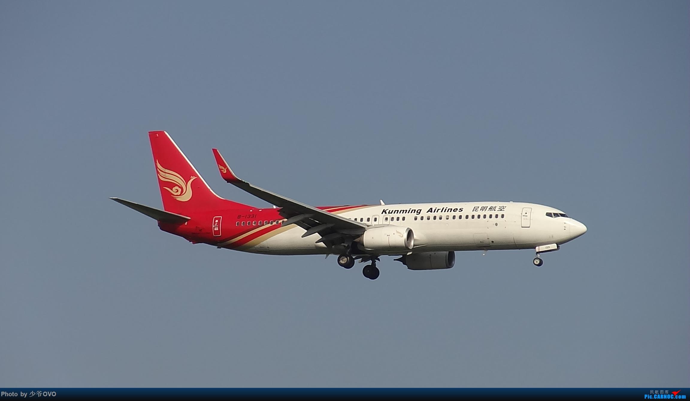 Re:[原创]CKG重庆江北机场拍机 BOEING 737-800 B-1331 中国重庆江北国际机场