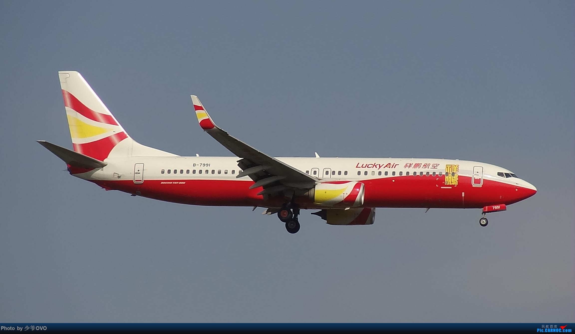 Re:[原创]CKG重庆江北机场拍机 BOEING 737-800 B-7991 中国重庆江北国际机场