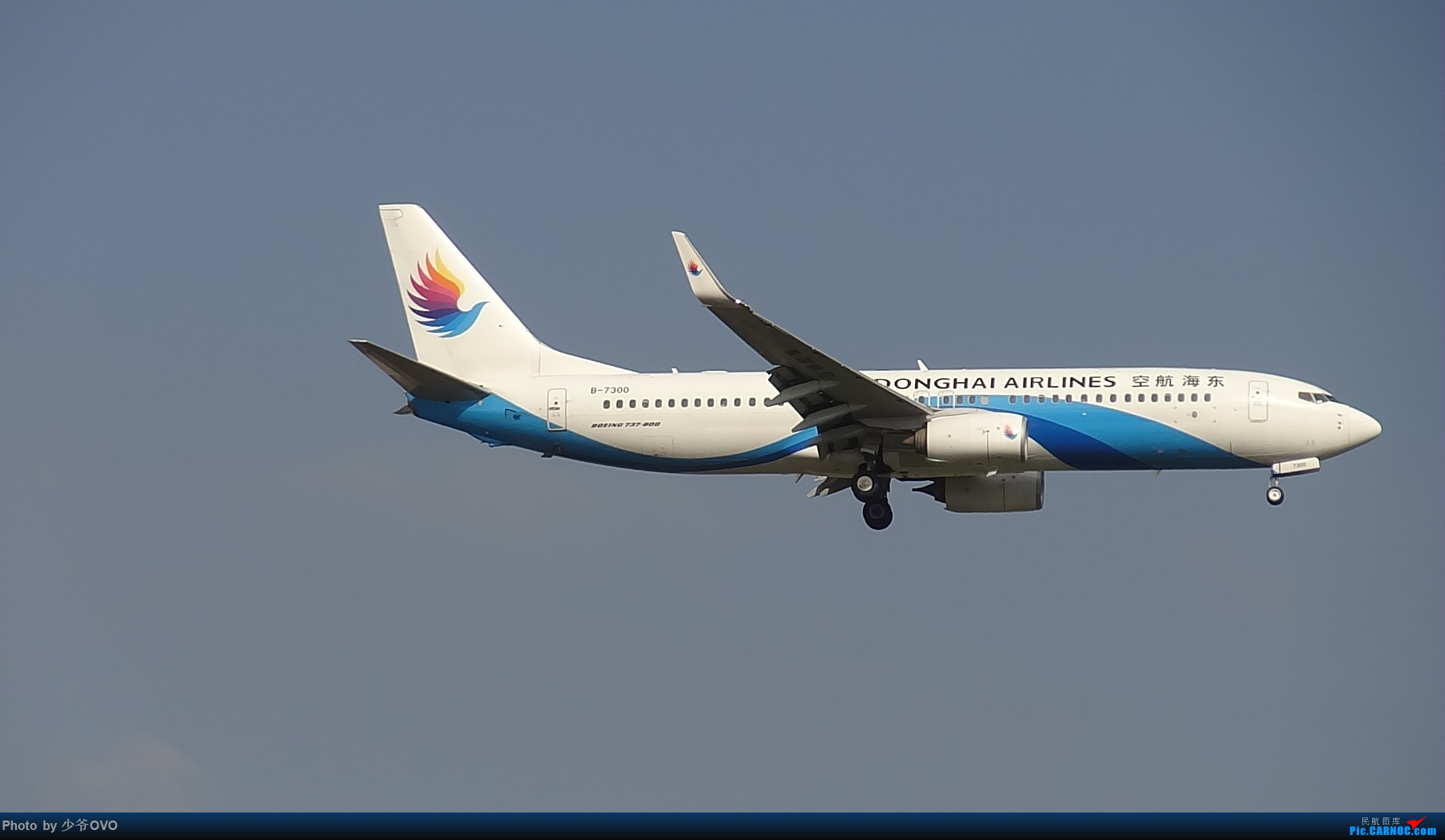 Re:[原创]CKG重庆江北机场拍机 BOEING 737-800 B-7300 中国重庆江北国际机场