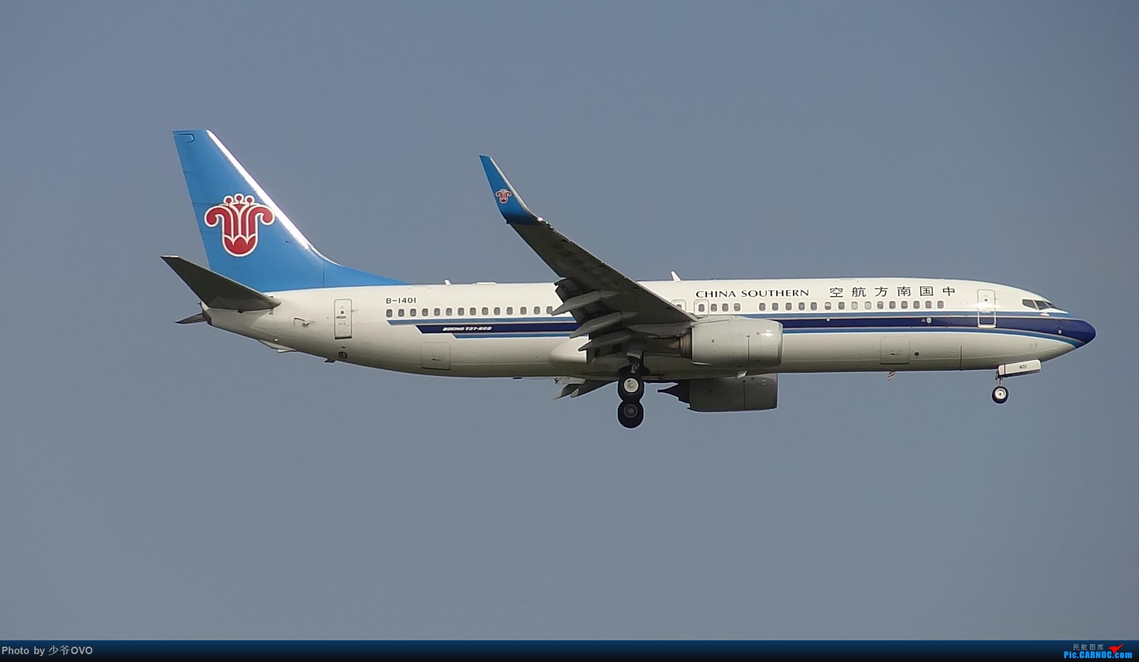 Re:[原创]CKG重庆江北机场拍机 BOEING 737-800 B-1401 中国重庆江北国际机场