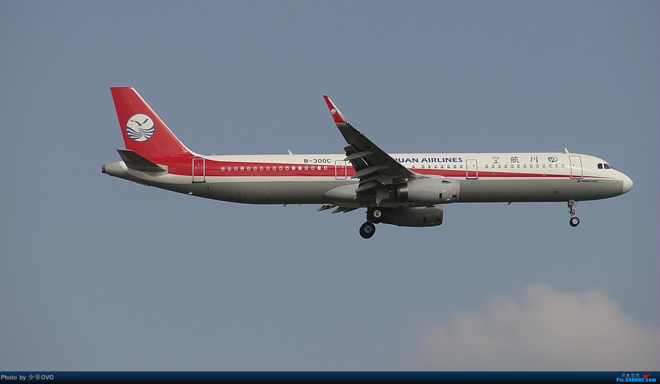 Re:[原创]CKG重庆江北机场拍机 AIRBUS A321-200 B-300C 中国重庆江北国际机场