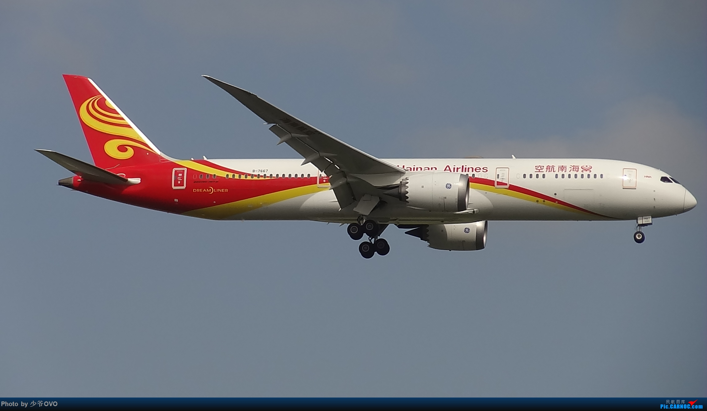 Re:[原创]CKG重庆江北机场拍机 BOEING 787-9 B-7667 中国重庆江北国际机场