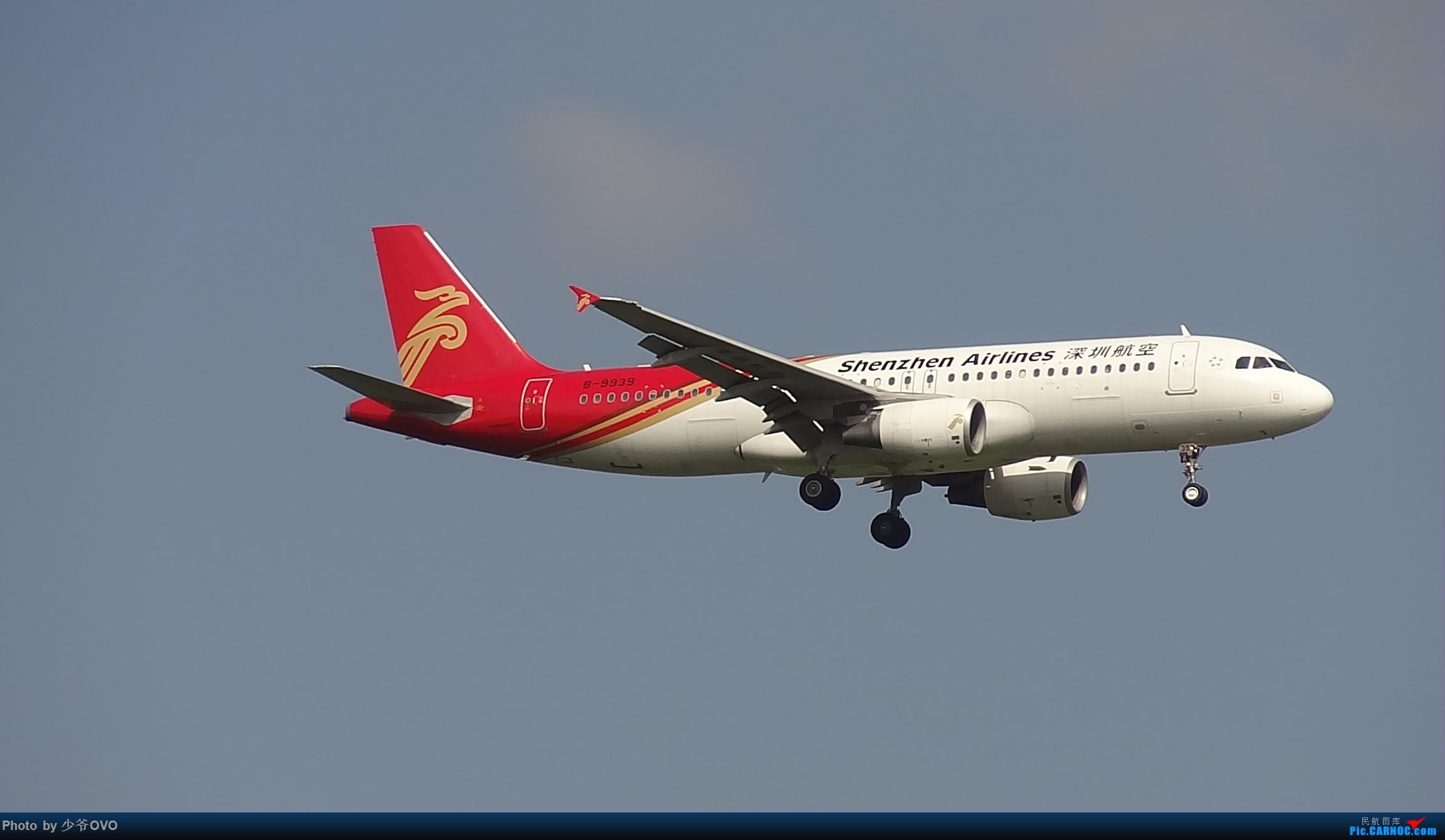 Re:[原创]CKG重庆江北机场拍机 AIRBUS A320-200 B-9939 中国重庆江北国际机场