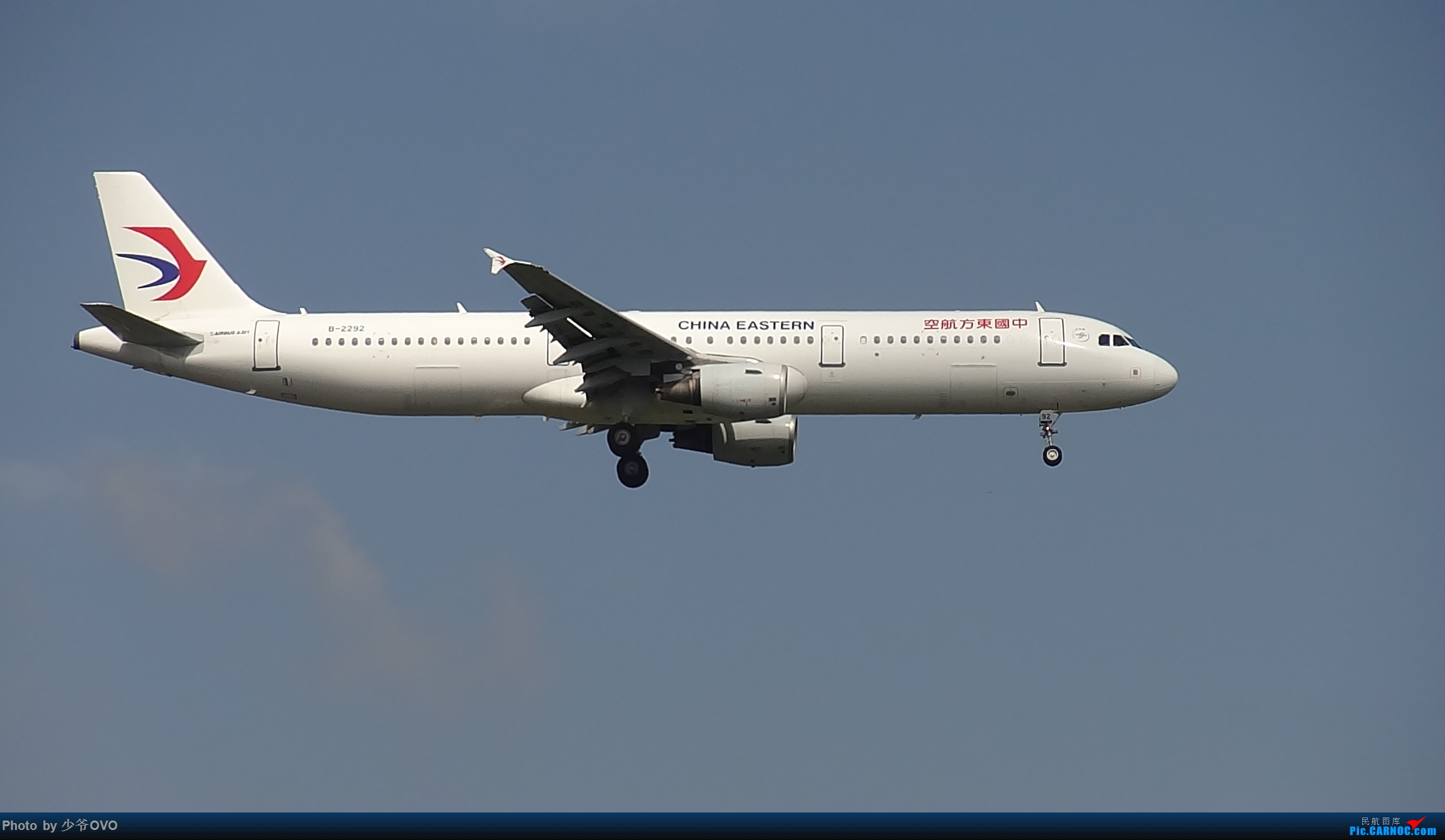 Re:[原创]CKG重庆江北机场拍机 AIRBUS A321-200 B-2292 中国重庆江北国际机场