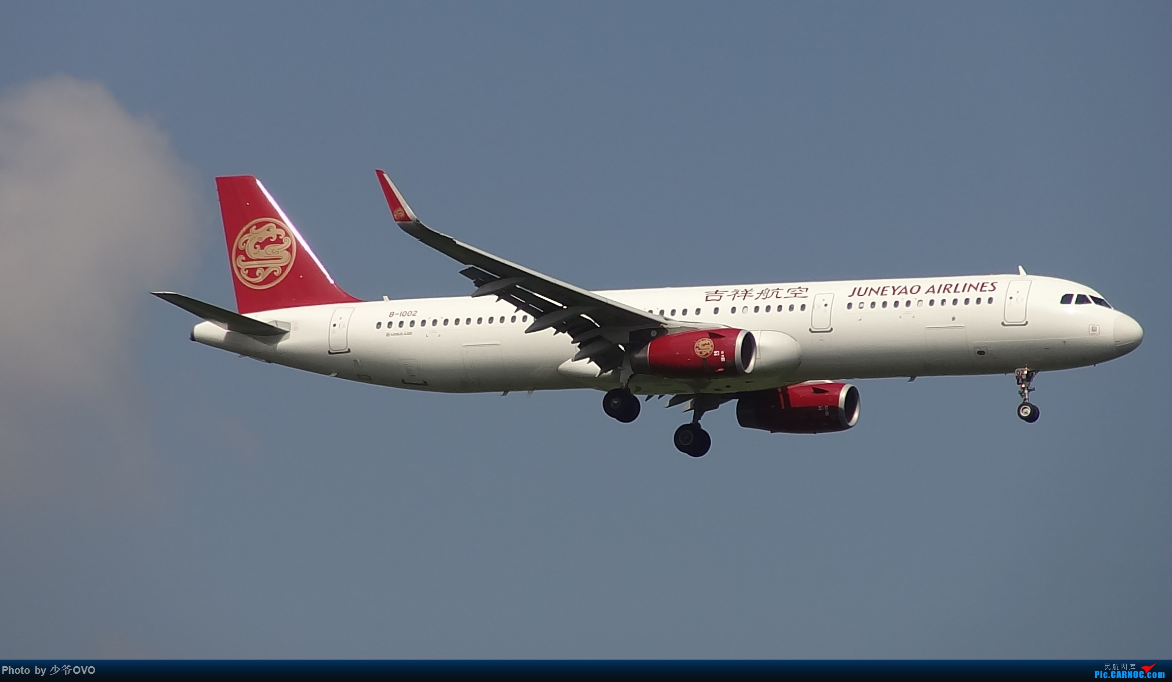 Re:[原创]CKG重庆江北机场拍机 AIRBUS A321-200 B-1002 中国重庆江北国际机场