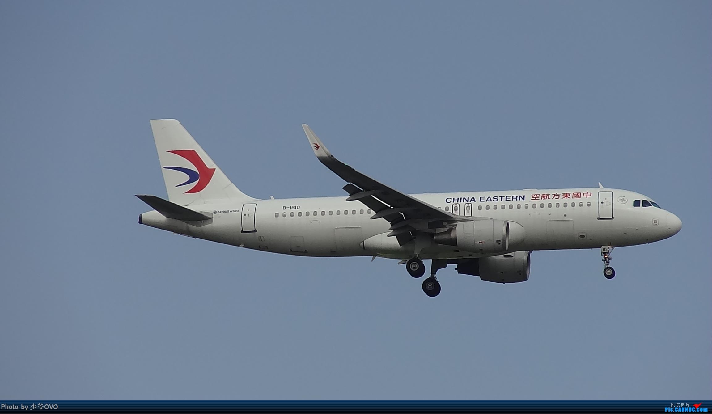 Re:[原创]CKG重庆江北机场拍机 AIRBUS A320-200 B-1611 中国重庆江北国际机场