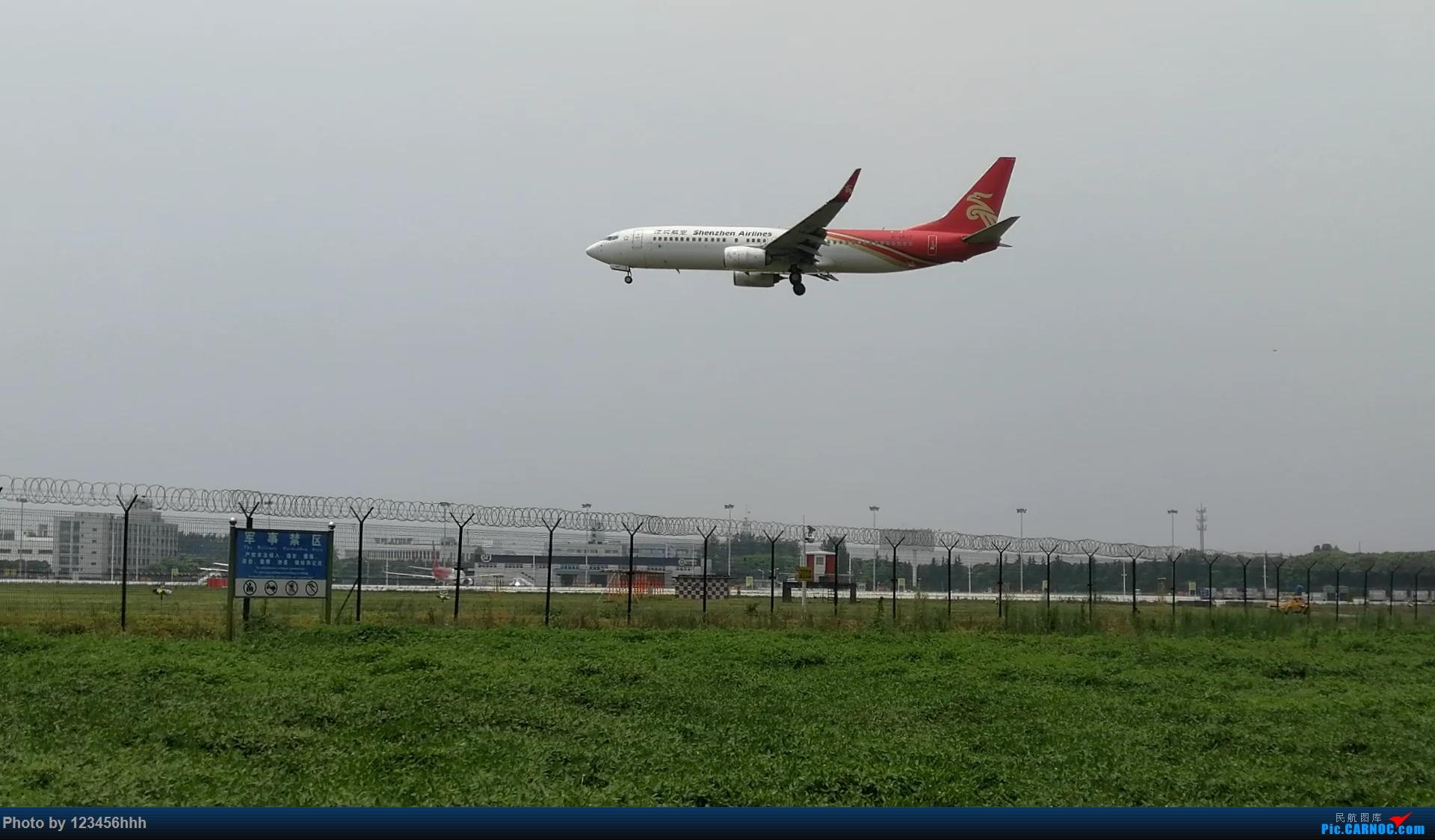 [原创]苏南硕放国际机场拍机 BOEING 737-800 B-1937 中国无锡硕放国际机场