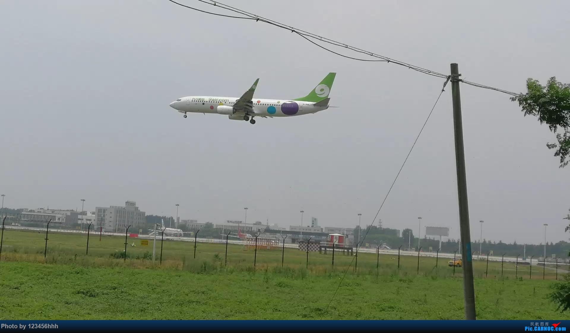 Re:[原创]苏南硕放国际机场拍机 BOEING 737-800 B-7105 中国无锡硕放国际机场
