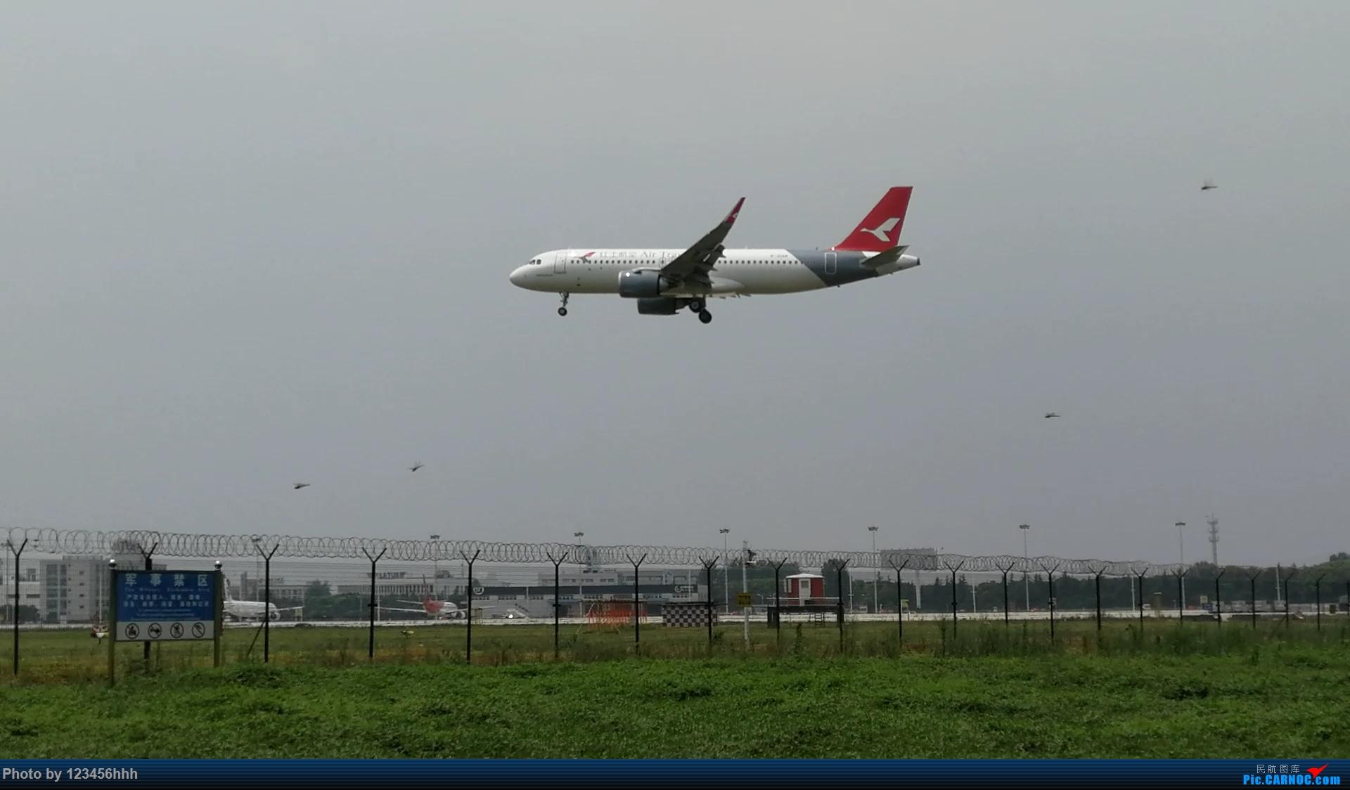 Re:[原创]苏南硕放国际机场拍机 AIRBUS A320-251N NEO B-30AM 中国无锡硕放国际机场