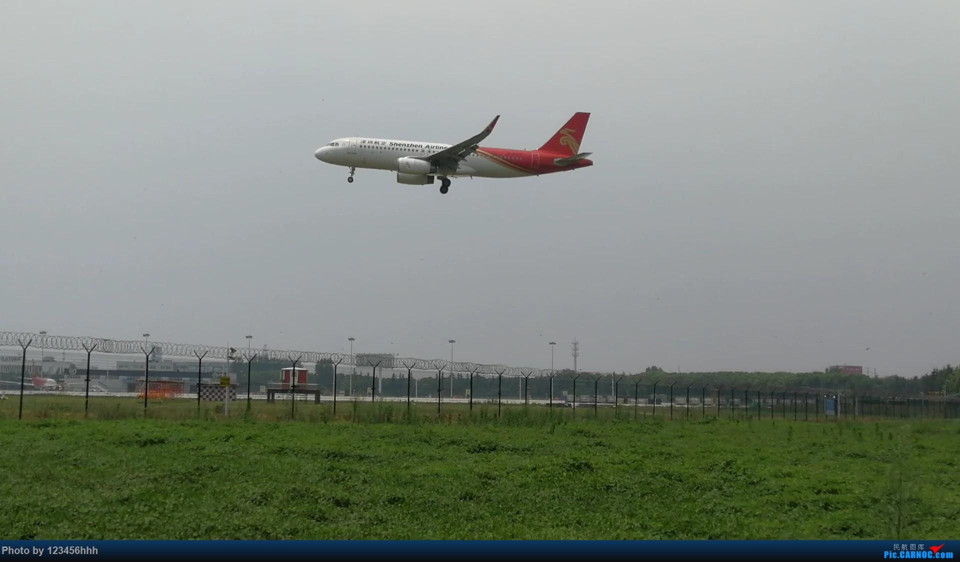 Re:[原创]苏南硕放国际机场拍机 AIRBUS A320-200 B-8409 中国无锡硕放国际机场