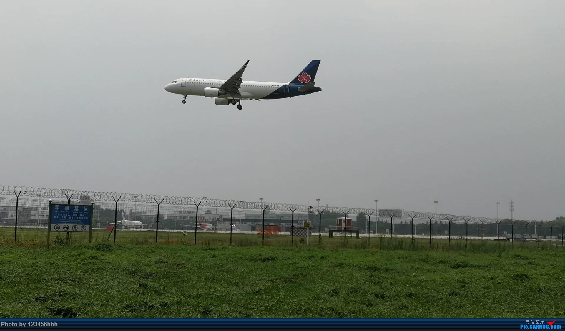 Re:[原创]苏南硕放国际机场拍机(二) AIRBUS A320-200 B-1648 中国无锡硕放国际机场