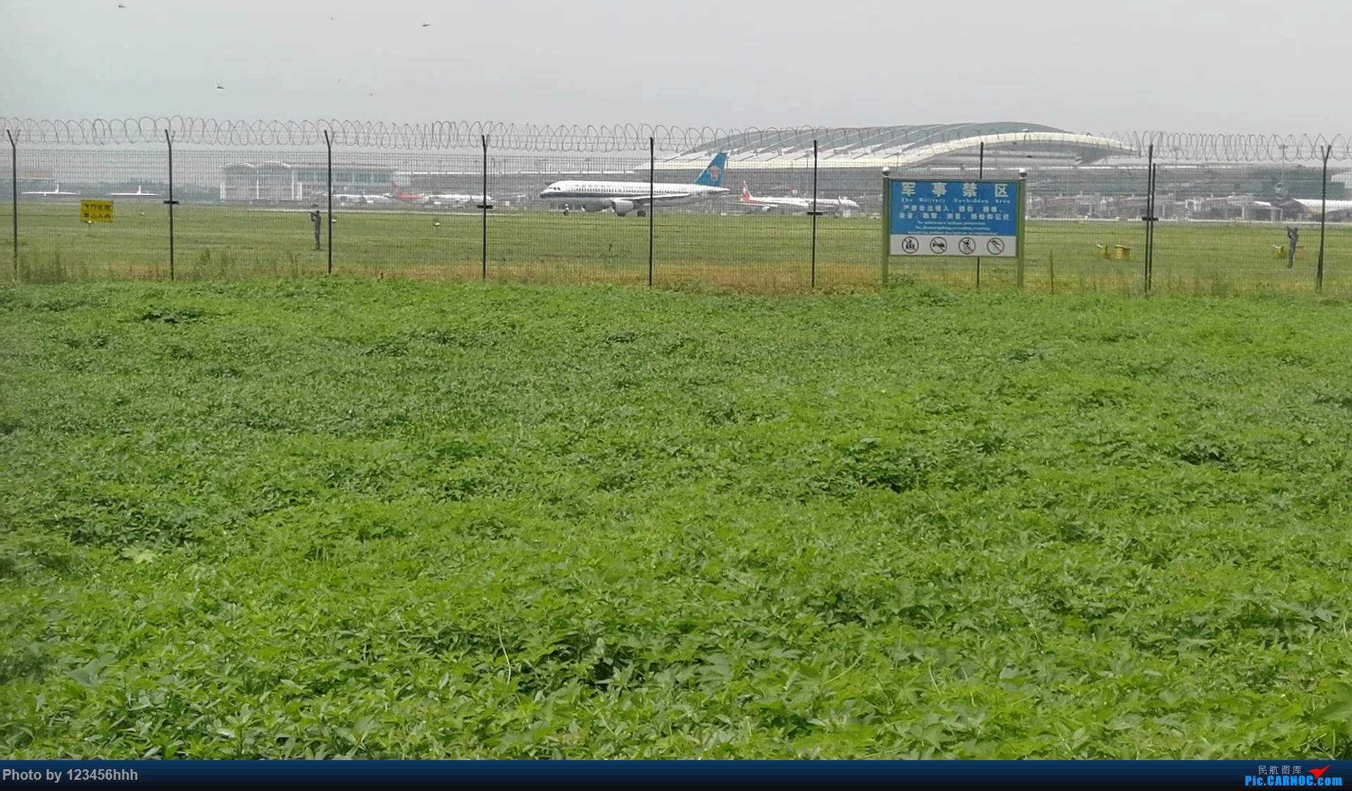Re:[原创]苏南硕放国际机场拍机(二) AIRBUS A320-200 B-6303 中国无锡硕放国际机场