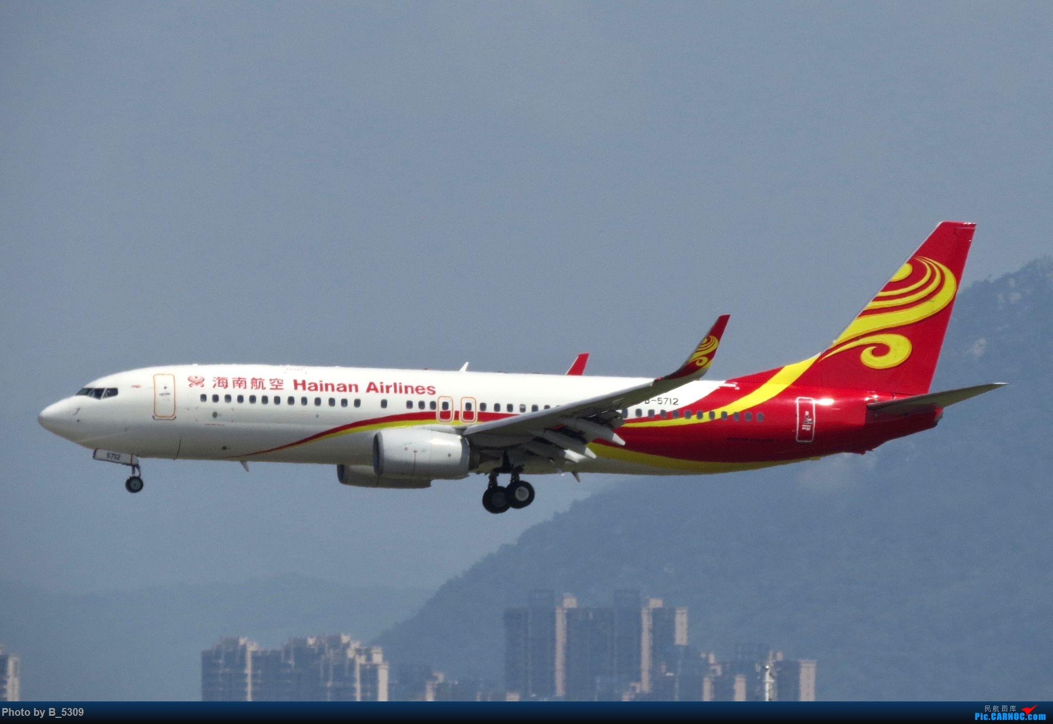 [原创]逮KLM的大中午… BOEING 737-800 B-5712 中国厦门高崎国际机场
