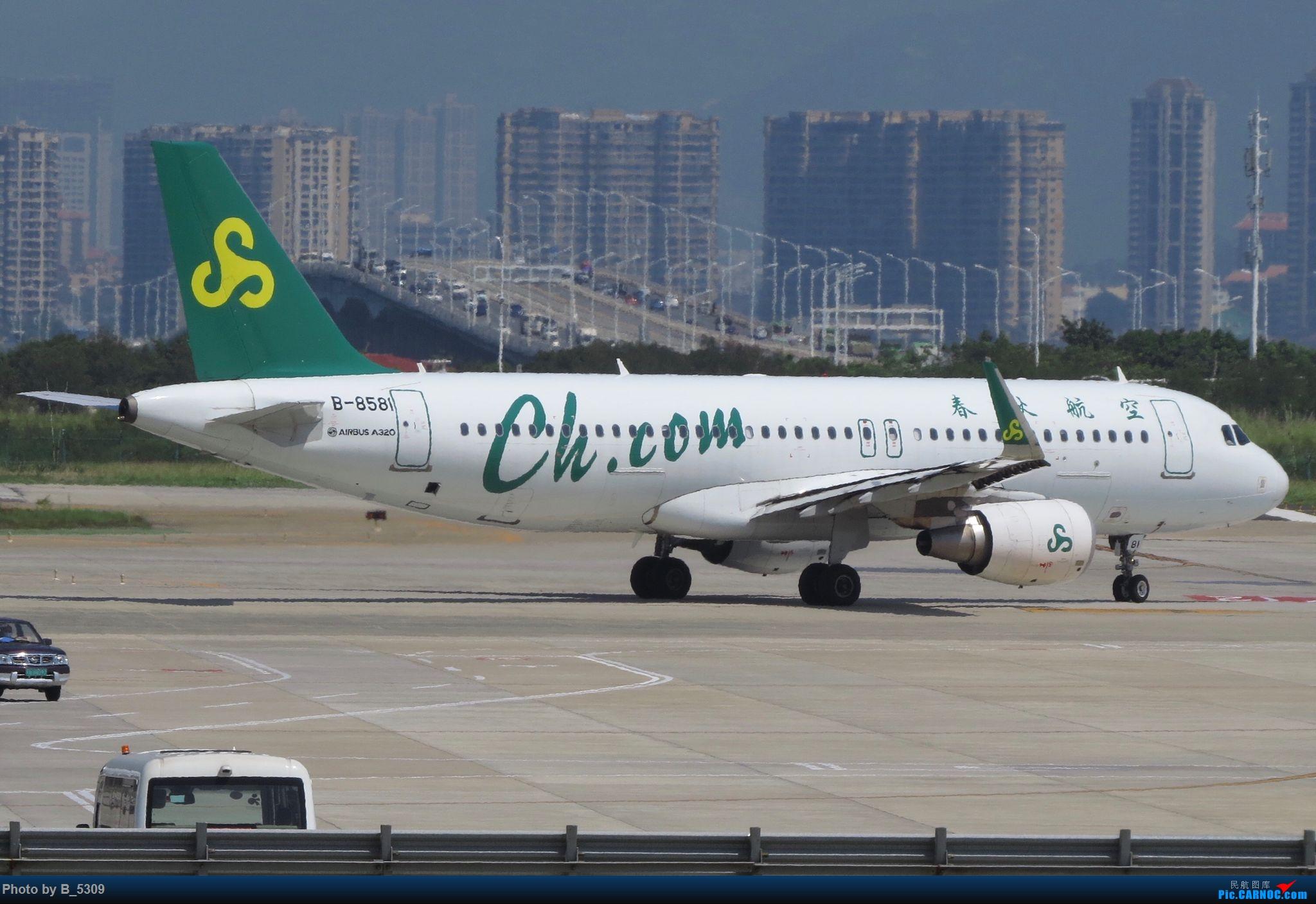 Re:[原创]逮KLM的大中午… AIRBUS A320-200 B-8581 中国厦门高崎国际机场