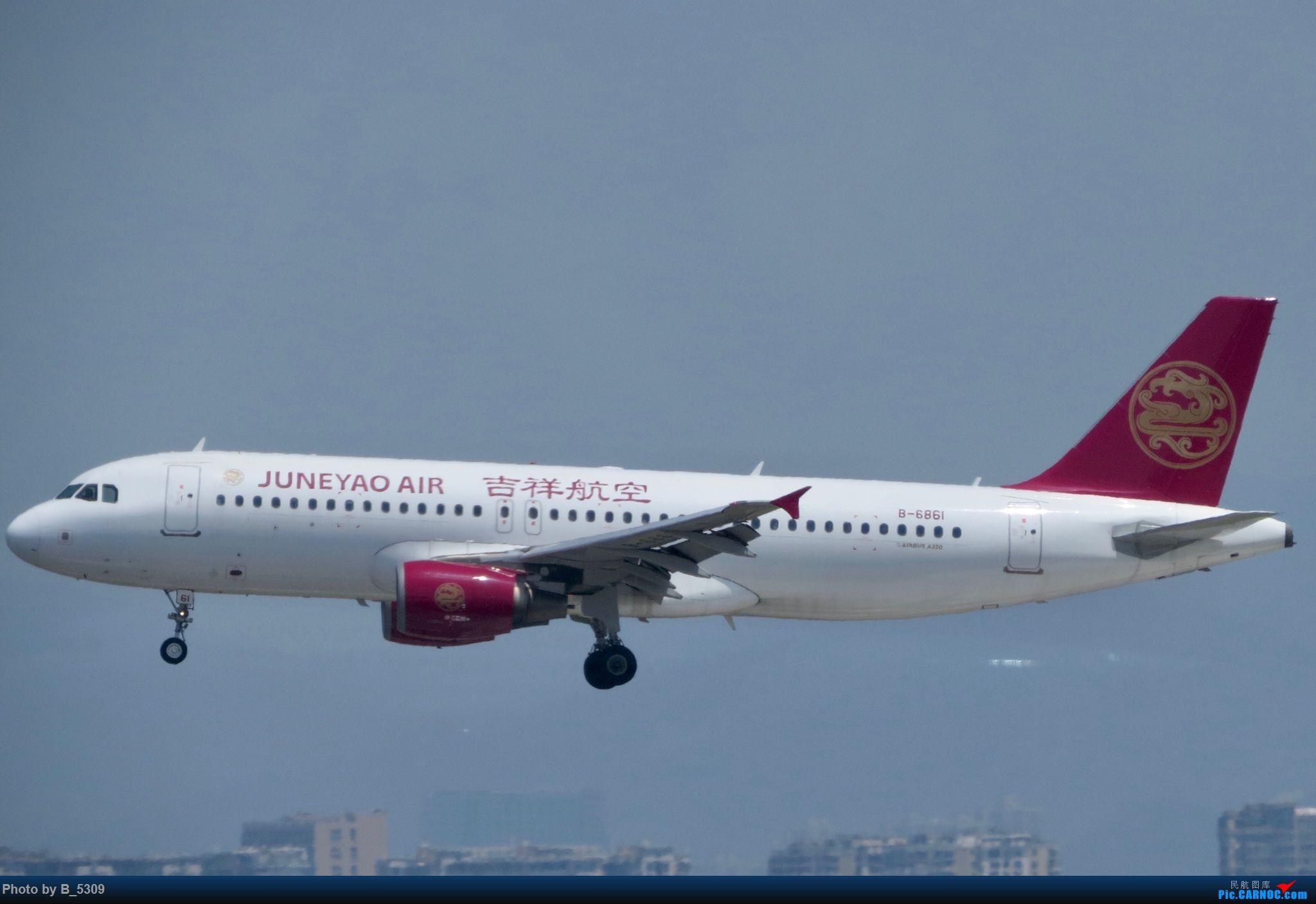 Re:[原创]逮KLM的大中午… AIRBUS A320-200 B-6861 中国厦门高崎国际机场