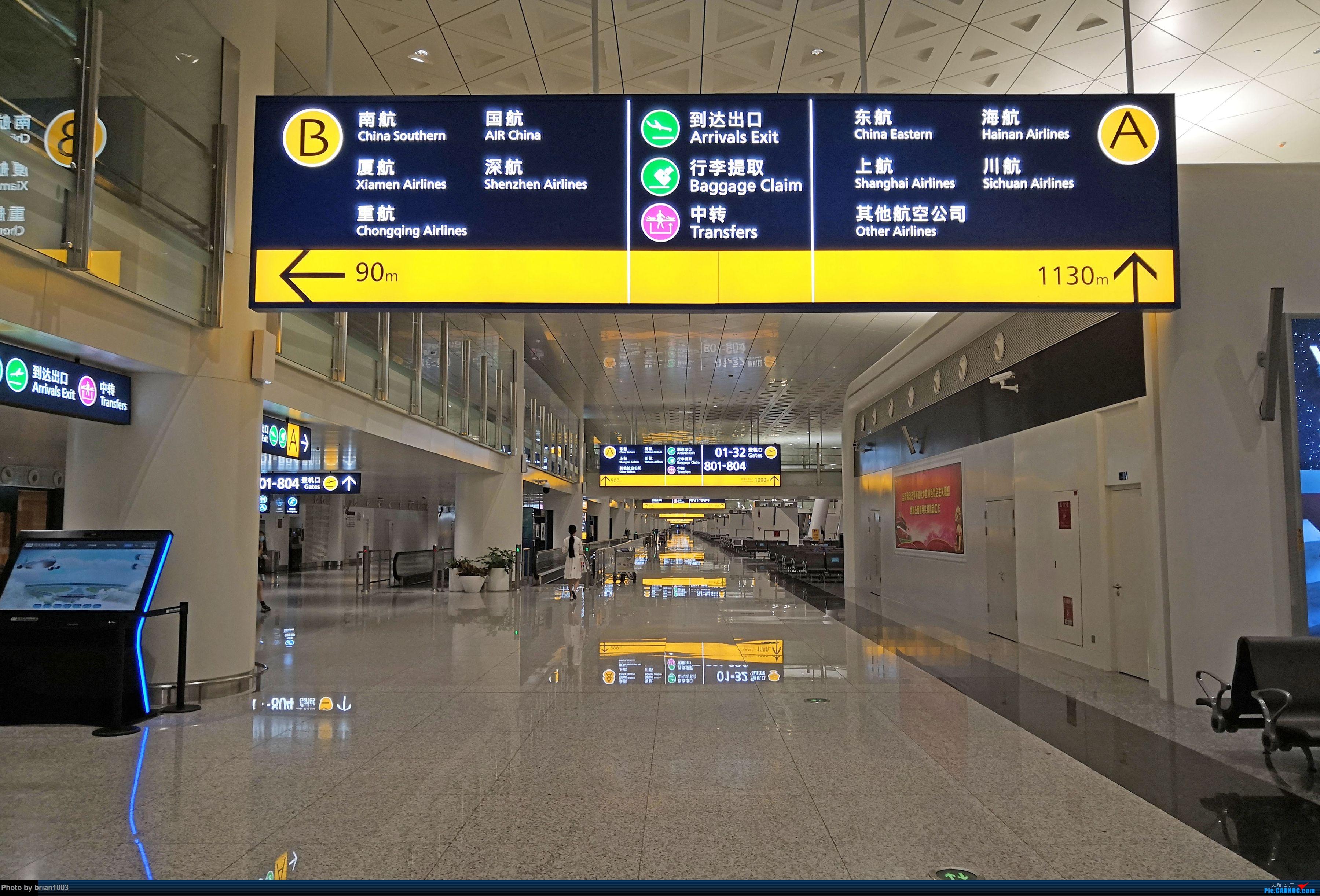"""Re:[原创]千里赴""""粤""""来拍机    中国武汉天河国际机场"""