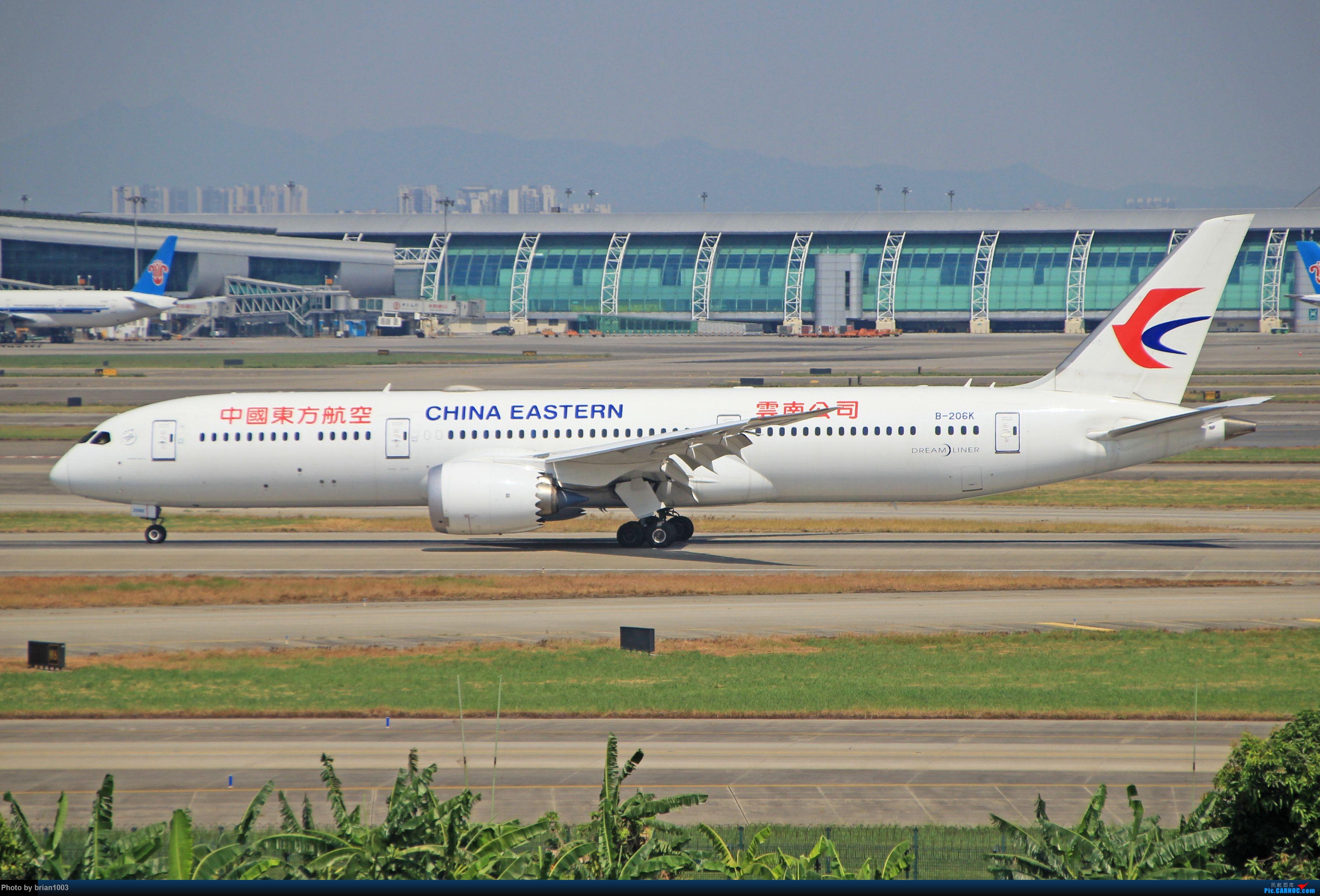 """Re:[原创]千里赴""""粤""""来拍机 BOEING 787-9 B-206K 中国广州白云国际机场"""