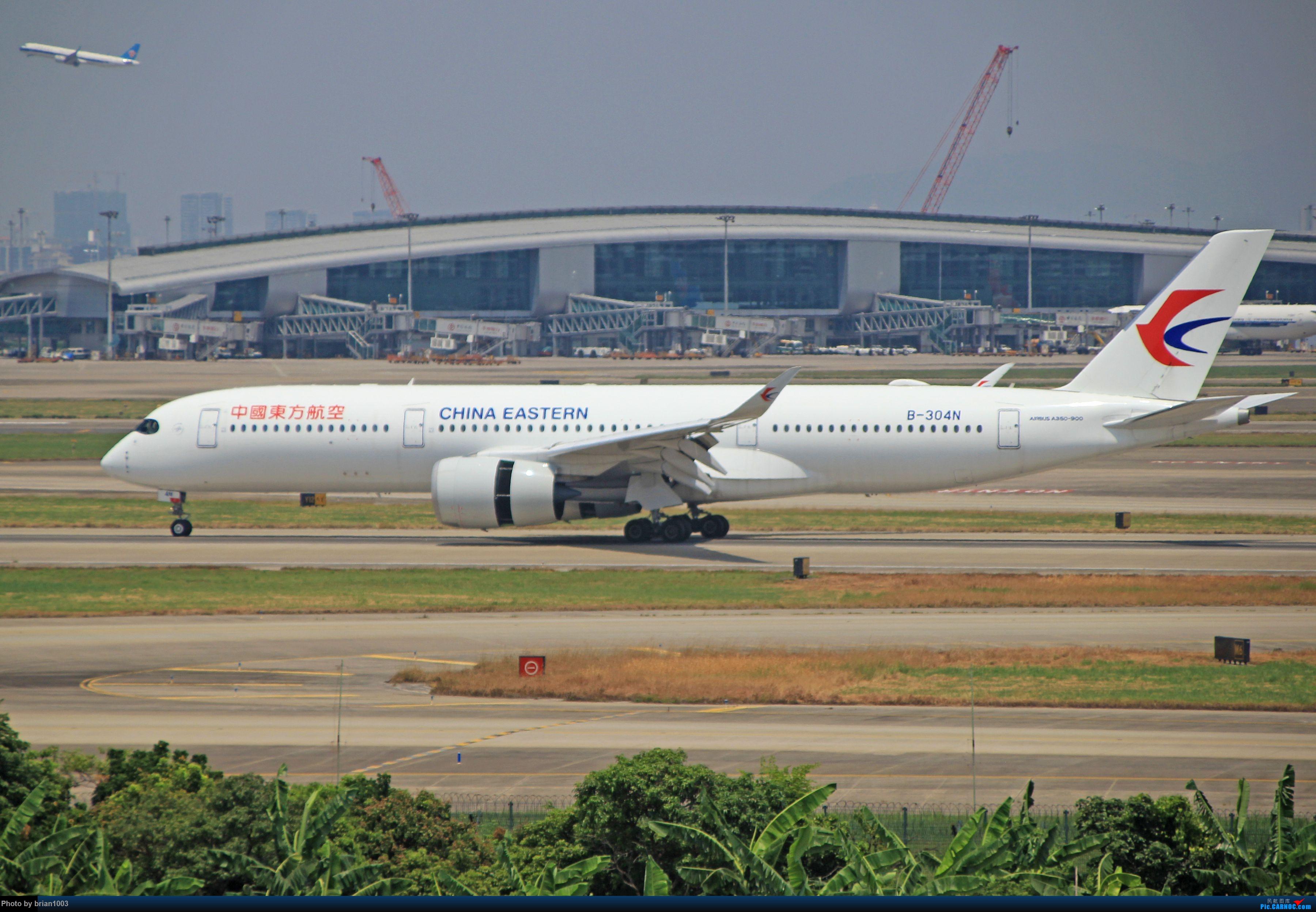 """Re:[原创]千里赴""""粤""""来拍机 AIRBUS A350-900 B-304N 中国广州白云国际机场"""